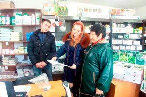 Дни агронома в Краснодарском крае